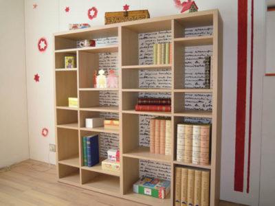 Libreria Free € 490,00